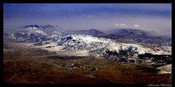 Понтийские горы